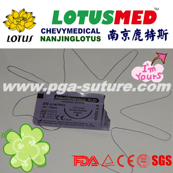 LOTUSMED High Quality Sterilized Braided Suture Wi...